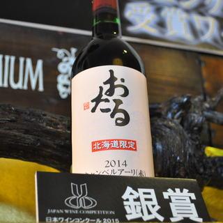 【さんか×小樽ワイン】