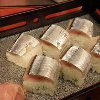 季節料理 中西 - 新秋刀魚棒寿司