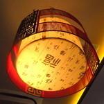 栄華楼 - 「福」中国は「福」の文字を配するのが定番