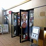 栄華楼 - 天王洲アイルのランチ時は何処の店も超満員!中華料理は此処「栄華楼」が人気だ