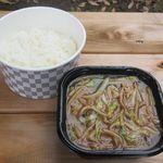 正華 - 豚肉の細切りあんかけご飯(2015/08/26撮影)