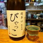 我伶児 - 阿櫻酒造の超旨辛口・・ラベルは店主がオリジナルで依頼したのだとか。