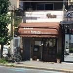 洋食の店とん助 -
