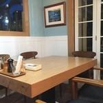 ALZE - テーブル席