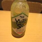 田頭茶舗 - 冷たい蕎麦は薬味にユズスコか辣油が選べたんで私はユズスコを少しかけていただきました。
