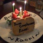 ディッシュ サカイマチ - 事前オーダーでケーキお願いしました。