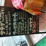 ハースブラウン 与野店 -