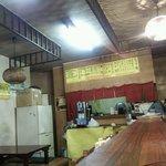 麺屋 龍 - 店内風景