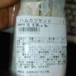 ファミリーマート - 3