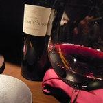 酣 - 赤ワイン