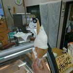 くまさん牧場 - ジャージーミルク