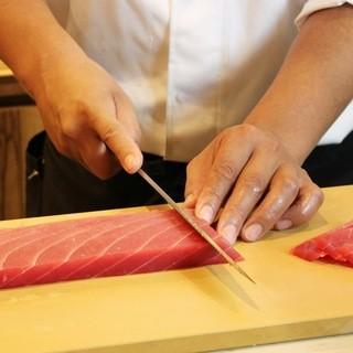 【その日の新鮮な魚介】~職人が丁寧に捌きます~