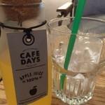 CAFE DAYS - アップルジュース100%