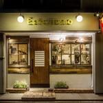 スペイン食堂 Estoy lleno - 外観写真: