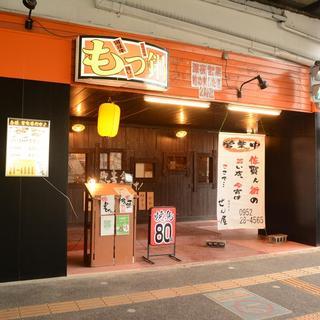 JR佐賀駅より徒歩3分!