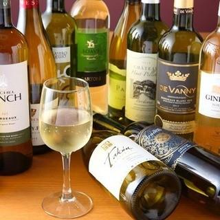 お料理に合わせてワインをお楽しみください。