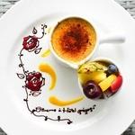 プールサイドカフェ ラ ギャルリー - 料理写真: