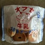 珈琲問屋 - こんな場所に「オブセ牛乳 焼きドーナツ」が!
