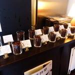 日々ノ珈琲 - スペシャリティコーヒーの専門店です