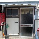 やまや - 2015年8月16日(日) 店舗外観(裏口)