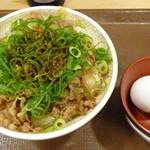 すき家 - ねぎ玉牛丼