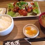 高玉屋 - 油淋鶏定食 850円