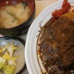 ふくよし - カツカレーに味噌汁・新香