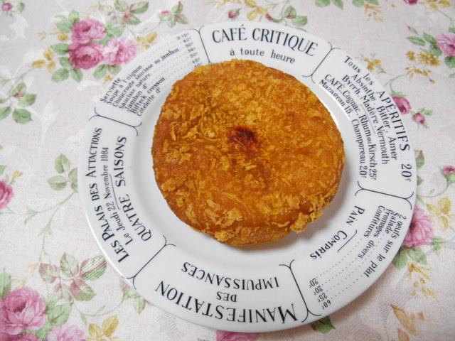 アンゼリカ - カレーパン 辛口