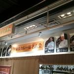 東京カレー屋名店会 - 入り口