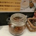 東京カレー屋名店会 - カウンターセット