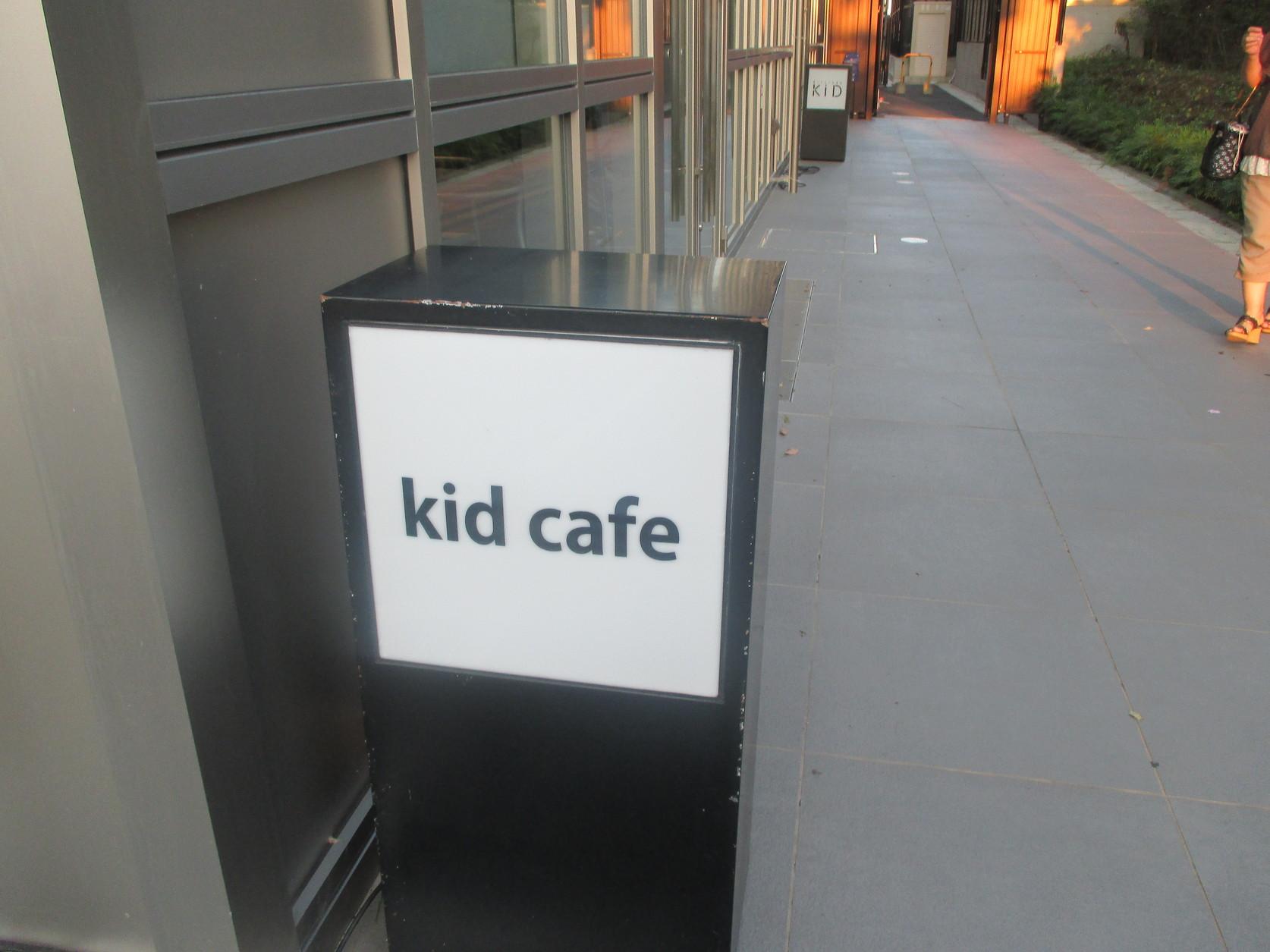 キッド カフェ