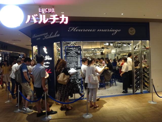 赤白 ルクア大阪店 - 大阪梅田のど真ん中、お昼のサク呑みで、合計¥1144。   CP的にはよろしい様で