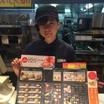 マクドナルド 55号沖浜店 - これで写真撮りやすいですか?って笑顔が最高のスタッフちゃん\(^o^)/
