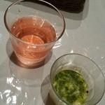 41271632 - 食前のアセロラドリンクと冷製スープ