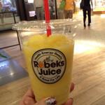 ロベックスジュース -
