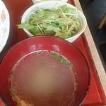 串屋 壱和 - 鶏スープ&サラダ