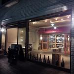 オステリア タナロ - お店の外観
