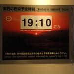 SKY 40 -