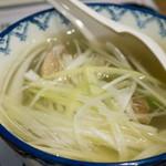 吉次 - テールスープ