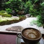 キッサマスター - カフェオレと坪庭2