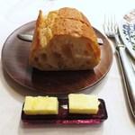 トロワフレーシュ - パン、バター