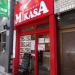 ロメスパキッチン ミカサ - 真っ赤なファサード
