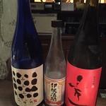 日本酒 紫