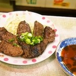 溝畑酒店 - ハラミ肉