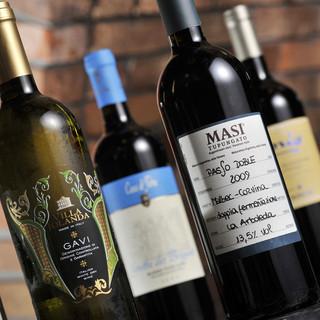 本格イタリアンと相性の良いワインやスパークリングを厳選ご用意
