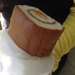 広木堂 - 料理写真:あんず