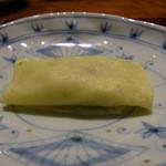環坂 - 料理写真:2015.8)念願のディナー。10300円のコースの始まりはさわらのほほ肉を包んだ小クレープ