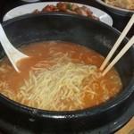 中国料理 得月楼 - 料理写真:混ぜちゃった担々麺