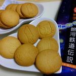 宮澤商店 - 銀河鉄道伝説バター味クッキー