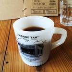 ロープグラウンド - 食後のコーヒー